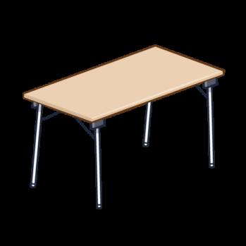 <b> TABLE PLIANTE </b>
